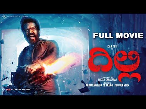 Dilli - Kannada Full Movie (English Subtitles) | Karthi | Sam CS | Lokesh Kanagaraj