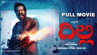 Dilli - Kannada Full Movie (English Subtitles)   Karthi   Sam CS   Lokesh Kanagaraj