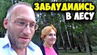 Яндекс музыка || Пицца Белла Италия || Нехлюдово Ворошиловские дачи || Заблудились в лесу в 2018