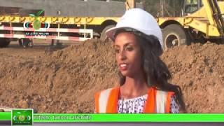 ethiopian-kafa-television-program