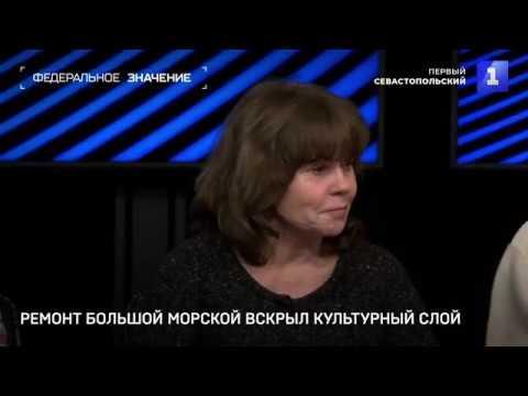 ПЕРВЫЙ СЕВАСТОПОЛЬСКИЙ/ Ремонт Большой Морской вскрыл культурный слой