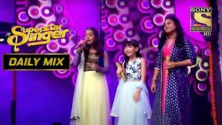 """Navrai Maajhi "" गाने  पर एक अनोखा और शानदार Performance | Superstar Singer | Daily Mix"