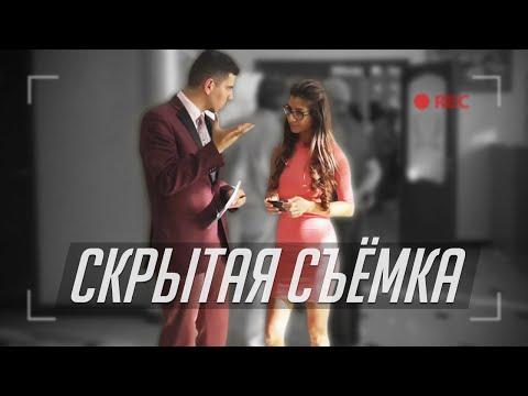 СКРЫТАЯ КАМЕРА на АРМЯНСКОЙ Вечеринке / Пранк
