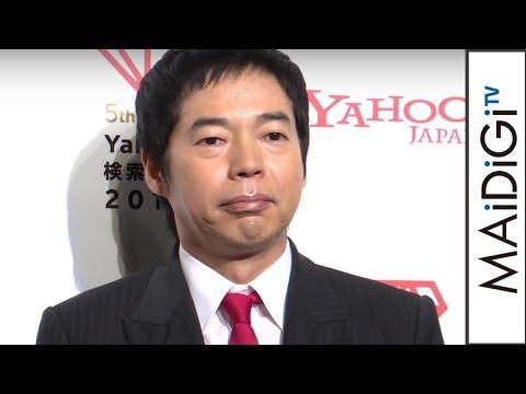 今田耕司、M-1暴言騒動で上沼恵美子に謝罪 「後輩が申し訳ございません」
