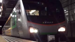 【HB-E300系】八戸駅にて 回送列車『リゾートあすなろ』の発車シーンを撮影