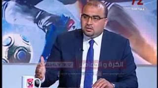"""محمد ابوعلى """"من يريد رفض الميزانية يذهب للجمعيه العمومية ولا يتحدث خارج النادى"""""""