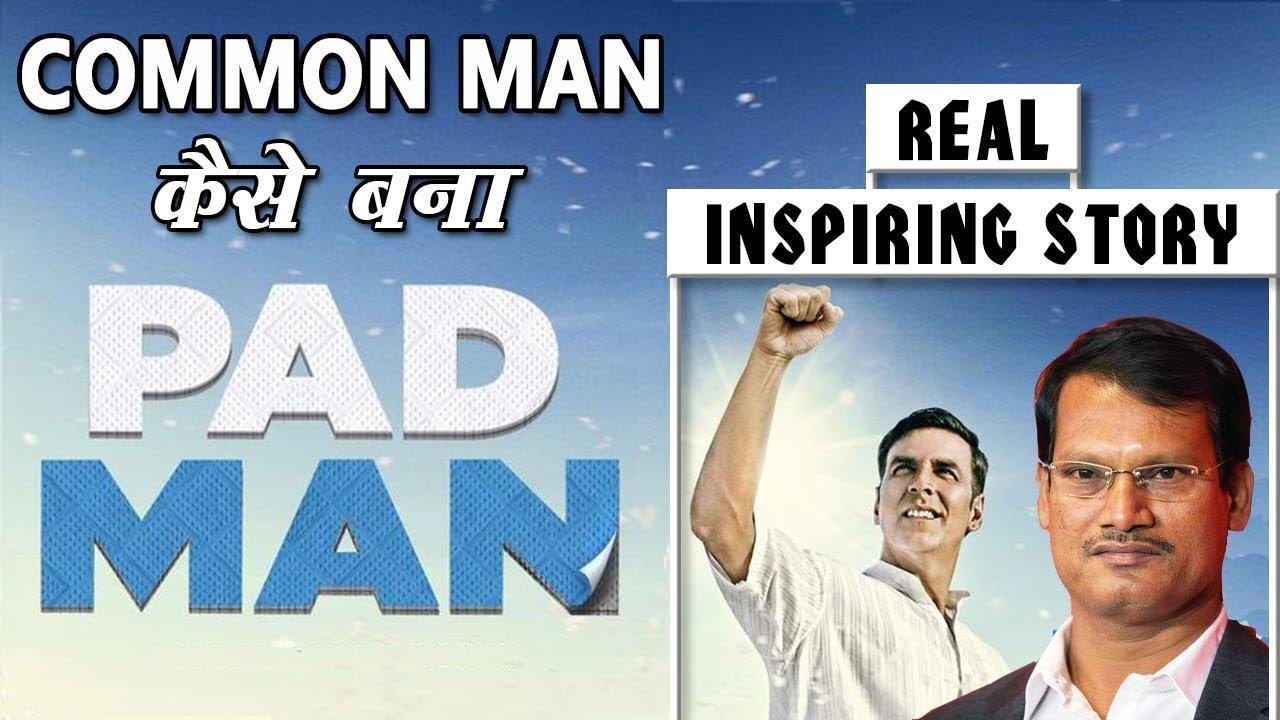 PADMAN Real Story in Hindi   Arunachalam Muruganantham   Akshay Kumar