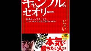 FM-FUJI 劇団サンバカーニバル 2015年05月30日 劇団ひとり 遠藤三貴(仮...