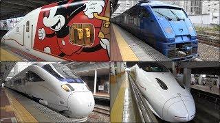 博多駅で! ミッキーマウス新幹線・特急ソニック編 Micky Mouse Shinkansen & Limited express