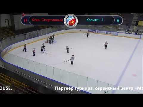 Полуфинал 1 Клин Спортивный - Капитан 1 Турнир ФХЭЛ 2006