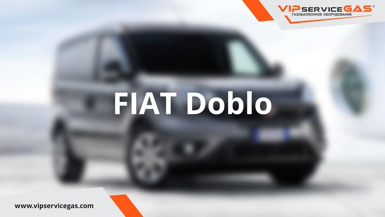 Замена отбойников Fiat Doblo