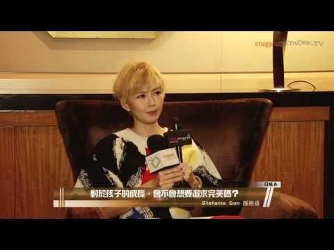 2014 Stefanie Sun (孫燕姿) - Interview / 專訪 (Part 2)