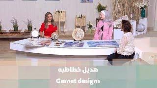 هديل خطاطبه - Garnet designs