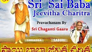 Sai Baba Jeevitha Charitra (Part-5 of 15) Pravachanam By Sri Chaganti Koteswar Rao Garu