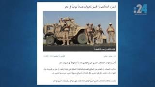 نشرة تويتر(566): #تبرير الإرهاب إرهاب.. يتصدر تويتر الإمارات