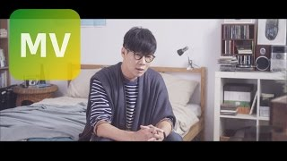 品冠 Victor Wong《有關你的地方》 Somewhere With You Official 完整版MV [HD]