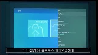 애니빔 FAD450 빔프로젝터 와이파이 or 블루투스 …