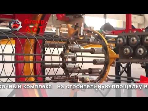 Производство каркаса буронабивных свай на заводе Группа АСТ