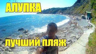 видео  Автобус в Крым на отдых