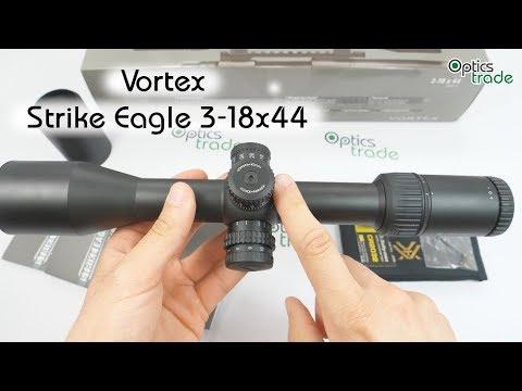 Vortex Strike Eagle 3-18x44 Riflescope Review | Optics Trade Reviews