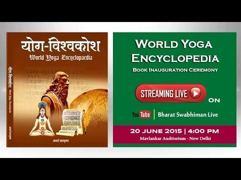 """""""World Yoga  Encyclopedia"""" Book Inauguration Ceremony: New Delhi"""