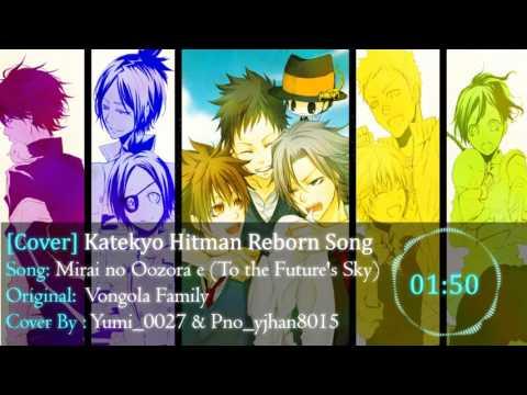 [Cover] Katekyo Hitman Reborn Song -  Mirai no Oozora e (To the Future's Sky)