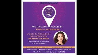 Karisma Kapoor at PNG Jewellers New Store Launch | Pimple Saudagar, Pune