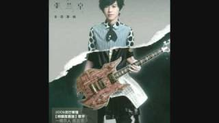 Zhang Yun Jing (破天荒) - 小王子 (xiao wang zi)
