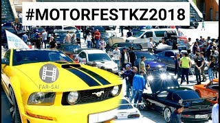 motorfest 2018 Almaty / Моторфест в Алматы Автовыставка на Медеу