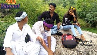 પ્રેમી પંખીડાઓને ગામડાના કાકાએ શું કર્યું/કોમેડી/Premi pankhidaone gamadana kakaA su karyu/4G dhamal