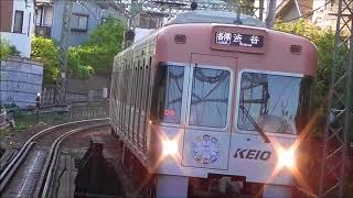 京王井の頭線 1000系1710F編成 井の頭公園駅到着
