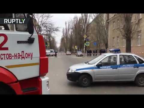 Видео с места взрыва замаскированного под фонарик устройства в Ростове-на-Дону