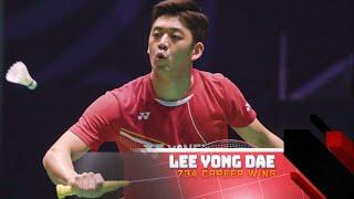 Modern Greats | Lee Yong Dae | BWF 2020