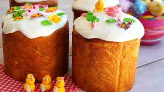 ПАСХАЛЬНЫЙ КУЛИЧ долго остается влажным и ароматным Easter Bread Recipe