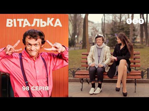 Одесса: Объявления - Раздел: Сайт знакомств - досуг, интим
