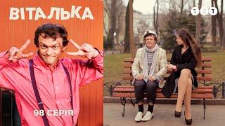 Виталька. Одесса. Серия 98(, 2014-03-20T19:30:02.000Z)