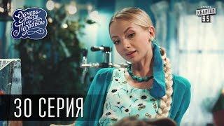 Однажды под Полтавой / Одного разу під Полтавою - 3 сезон, 30 серия | Комедийный сериал