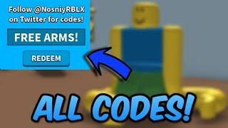 *NEW* ALL NOODLE ARM CODES! (Roblox Noodle Arms)