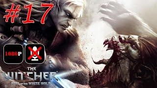 The Witcher: Enhanced Edition #17 Обелиски Таинственная Башня Ловушка