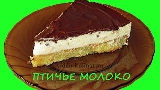 Торт Птичье молоко со сгущенкой(Как приготовить торт
