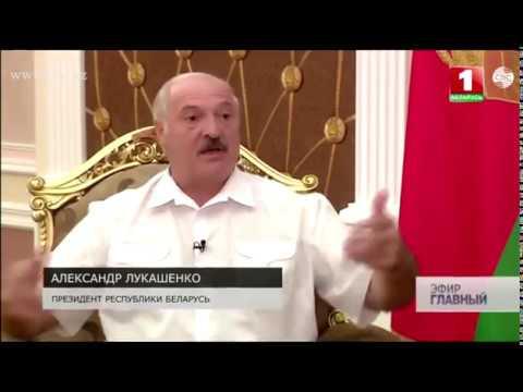 Армянские националисты против президента Беларуси