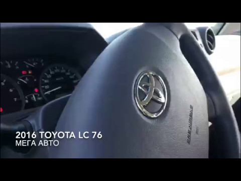 Toyota Land Cruiser HZJ 71 4x4 - YouTube