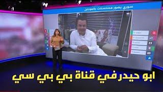 شاب سوري يصور مسلسلات بكاميرا هاتفه ومشاركة جيرانه في التمثيل  😎 محسن ابو حيدر