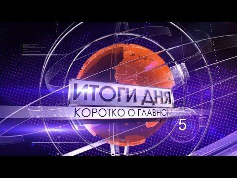 «Высота 102 ТВ»: В администрации Волгоградской области неожиданно осиротел экономический блок
