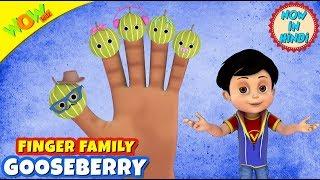 Finger Family Gooseberry | 3D Animated Kids Songs | Hindi Songs for Children | Vir | WowKidz