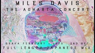 Miles Davis - February 1, 1975  Osaka (afternoon) 2nd set [Agharta]