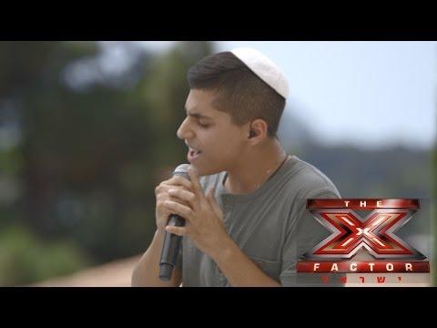 ישראל X Factor - אורי שכיב - שווים