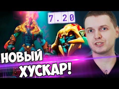 видео: ПАПИЧ ПИКНУЛ ЛАСТ ПИК ХУСКАРА!