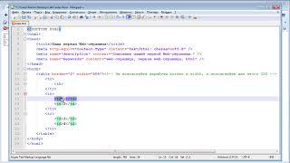 Таблицы | Видеоуроки по HTML и CSS