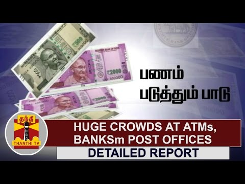 Huge Crowds at ATMs, Banks and Post Offices across TN and Puducherry | Thanthi TV